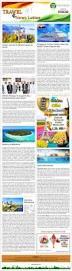 Map Of Maldives Best 25 Maldives Tourism Ideas On Pinterest Tourism India