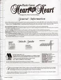 s attic free catalog heart to heart 2 plastic canvas v heart