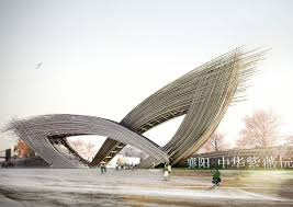 blossom gate is a landmark based on chinese calligraphy