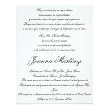 quinceanera invitation wording orionjurinform com