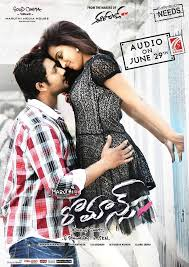 romanace 2013 scam telugu full movie free download download