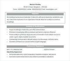 Resume Download Ms Word Sample Resume Download In Word Format Free Data Entry Supervisor