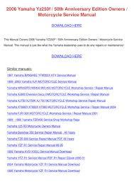 2006 yamaha yz250f 50th anniversary edition o by trinh bohmer issuu