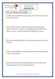 grade 4 maths resources 1 6 3 multiplication word problems