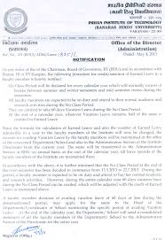 Appointment Letter Format For Hostel Warden Iit Bhu Administration Circulars