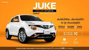 nissan juke owners club nissan juke nissan motor thailand
