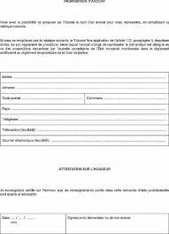 bureau d aide juridictionnelle versailles bureau bureau d aide juridictionnelle versailles 15 nouveau s
