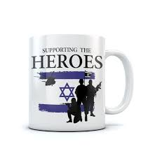 supporting the heroes israel idf coffee cup israeli t