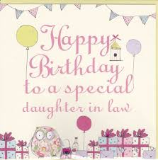 birthday card sayings daughter in law daughter in law jewels art