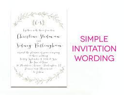 simple indian wedding invitations simple wedding invitation wording 5341 and simple indian wedding
