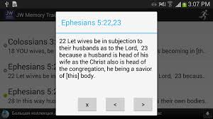 jw study aid apk memory bible study android apps on play