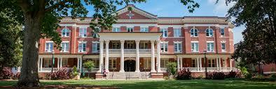 Georgia House Admissions Georgia College