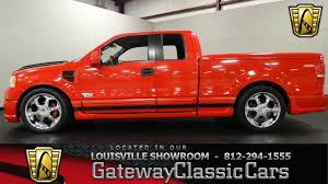 2006 ford f150 engine specs 2006 ford f150 5 4 louisville showroom stock 1092