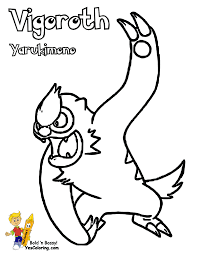 treecko coloring pages