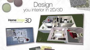 3d home designer