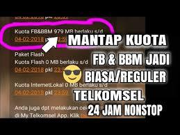 kuota bbm dan fb telkomsel jebol cara ubah kuota fb dan bbm jadi reguler telkomsel youtube