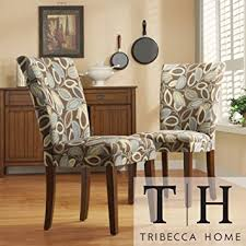 Amazoncom Home Leaf Print Accent Parson Side Chairs Set Of - Printed chairs living room