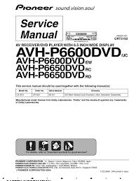 36625444 pioneer avh p6600dvd p6650dvd electrical connector laser