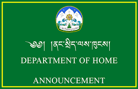 announcements central tibetan administration