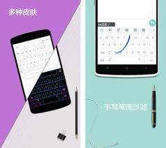 touchpal x keyboard apk free touchpal x keyboard updater apk version 1 0