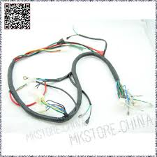 quad wiring harness 200 250cc chinese electric start loncin