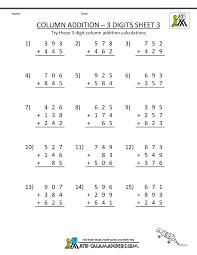 patterns worksheets 2nd grade free printable math mibb tearing