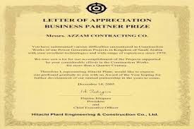 Certification Letter Of Accomplishment Certificate U0026 Awards Official Website Of Azzam Trading