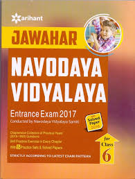 jawahar navodaya vidyalaya entrance exam 2017 for class vi amazon