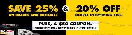 advance auto parts black friday 2017 deals