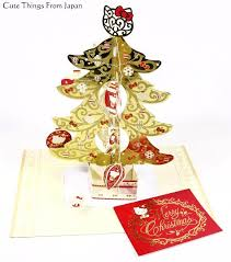 Hello Kitty Christmas Tree Decorations Hello Kitty 3d Christmas Tree Card U2013 Cute Things From Japan
