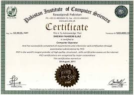 computer course completion certificate format word certificate