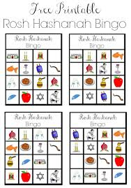 hanukkah bingo free printable rosh hashanah bingo delicate construction