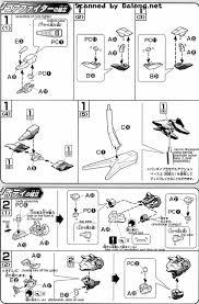 hg gundam age fx burst english manual u0026 color guide mech9 com