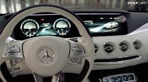 mercedes dashboard 2017 mercedes s class coupe concept interior youtube
