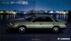 toyota carina toyota carina 1986 ed st160 japanclassic