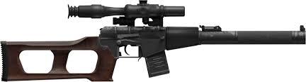 pubg vss gun pubg addict