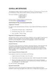 Affidavit Of Support Sle Letter For Tourist Visa Japan sle employer letter for b1 visa granitestateartsmarket