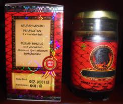 obat kuat herbal tangkur madu adalah terbuat dari bahan madu murni