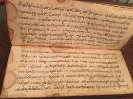 Antique Writing Paper My Antique Find Album On Imgur