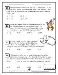 math worksheets land com shop 1 20 of 76