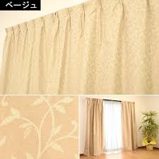 Curtains 100 Length Kodawari Anminkan Rakuten Global Market Curtains 4 Set Blackout