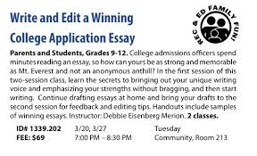 college application essays examples best medical admission
