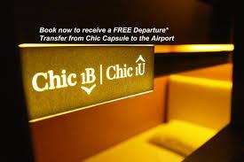 Chic Toiletries Chic Capsule Otel Singapore Singapore Booking Com