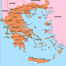 Greece Turkey Map by Map Of Greece In Greek You Can See A Map Of Many Places On The