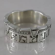 stargate wedding ring ring