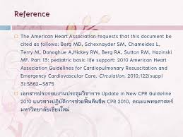 pediatrics basic and advance life support