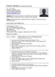 biology homework download resume writing for a job professional