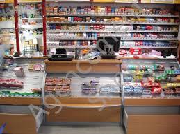 bureau tabac amenagement d un tabac cadeaux à gargas 84 agencement tabac presse