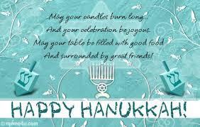 hanukkah cards happy hanukkah card happy hanukkah ecard happy hanukkah