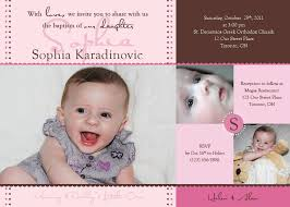 Invite Card Maker Invitation For Christening Layout Invitation Card Maker For